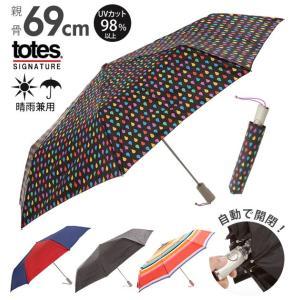折りたたみ傘 メンズ 自動開閉 70cm 8本骨 トーツ totes 通販 日傘 ワンタッチ 自動開閉 レディース 大きい uvカット 紫外線カット 遮光 撥水 雨傘 晴雨兼用|BACKYARD FAMILY