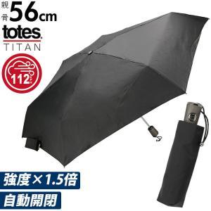 折りたたみ傘 自動開閉 大きい 通販 レディース メンズ 大きめ 直径 44インチ おしゃれ シンプル 無地 ワンタッチ ジャンプ 耐風 丈夫 超撥水 はっ水|BACKYARD FAMILY