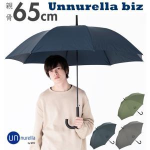 傘 w.p.c ワールドパーティー  通販 メンズ 男性 紳士 65cm 65センチ 撥水 超撥水 ...