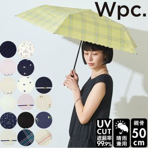 wpc 折りたたみ傘 通販 日傘 折りたたみ ブランド 晴雨兼用 uvカット 軽量 遮光 遮熱 紫外線遮蔽率 99.99%以上 遮光率 99.99%以上 大人 かわいい 50cm BACKYARD FAMILY