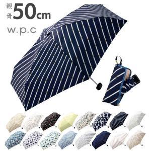 折りたたみ傘 w.p.c ワールドパーティ  通販 レディース 50cm 6本骨 晴雨兼用 アンブレ...