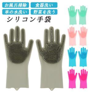 キッチングローブ シリコン 通販 ゴム手袋 ロング キッチン手袋 シリコン手袋 シリコングローブ シ...