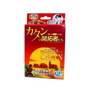 ボードゲーム「カタンの開拓者たち」−カードゲーム版ー|badenbaden