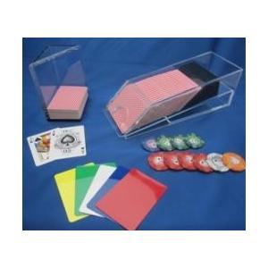 カードシュー・デスカードボックスセット-6デック用 カジノ