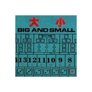 大小「BigSmall」・ゲームレイアウト「羅紗」