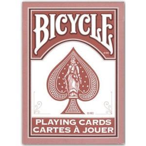 BICYCLE バイスクル ファッション デイブレイク マルサラ|badenbaden
