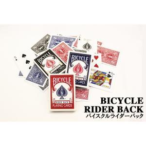 BICYCLE バイスクル ライダーバック ポーカーサイズ (レッド・ブルー・ブラック)|badenbaden