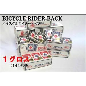 トランプ バイスクル マジック BICYCLE ライダーバック  ポーカーサイズ まとめ買い 1グロス|badenbaden|04