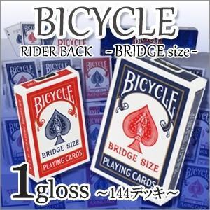 BICYCLE ライダーバック808新パッケージ ブリッジサイズ  レッド / ブルー まとめ買い 1グロス −トランプ|badenbaden