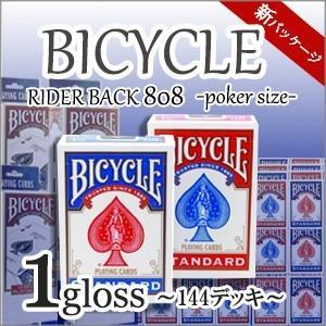 BICYCLE ライダーバック808新パッケージ  ポーカーサイズ  レッド / ブルー まとめ買い 1グロス −トランプ|badenbaden