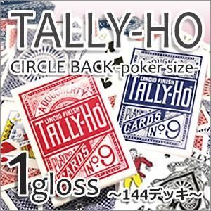 TALLY-HO タリホー サークルバック ポーカーサイズ 1グロス(144デッキ) 【レッド ・ ブルー】|badenbaden