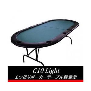 ポーカーテーブル 2つ折りタイプ  (C10-LIGHT)|badenbaden