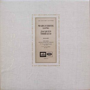 ティボー&ロンのモーツァルト/ヴァイオリンソナタ集 仏VSM(EMI) 2544 LP レコード