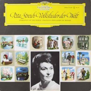 シュトライヒ/世界の民謡と子守歌   独DGG   2615 LP レコード|baerenplatte