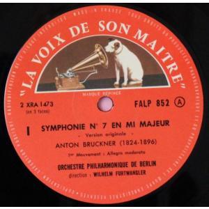 フルトヴェングラーのブルックナー/交響曲第7番 仏EMI(VSM) オリジナル盤 2818 LP レコード|baerenplatte|03