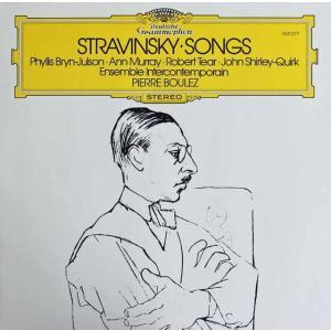 ブーレーズらによるストラヴィンスキー/歌曲集  独DGG 2934 LP レコード