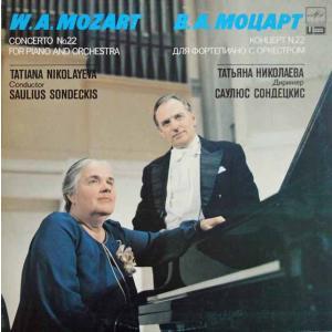 ニコラーエワ&ソンデツキスのモーツァルト/ピアノ協奏曲第22番    ソ連MElODIYA 2949 LP レコード