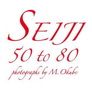 【写真集】 小澤征爾写真集 SEIJI 50 to 80 (撮影:大窪道治)|baerenplatte|02
