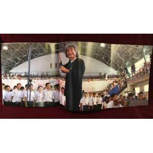 【写真集】 小澤征爾写真集 SEIJI 50 to 80 (撮影:大窪道治)|baerenplatte|03