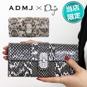 ADMJ エーディーエムジェイ  / 長財布 パイソンレザー アールデコ 17ss06010d|bag-danjo