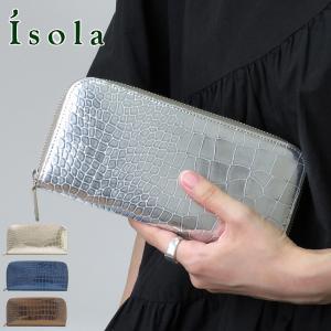 アイソラ isola / 長財布 ラウンドファスナー グリンゴ  メタリック クロコ型押し 11504 bag-danjo