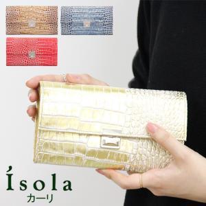 アイソラ isola / 長財布 ギャルソン クロコ型押し 本革 カーリ 12303 bag-danjo