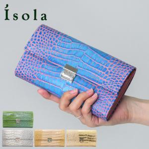 アイソラ isola / 長財布 レディース メンズ ギャルソン 本革 クロコ型押し 12601 三段錠 カーリ|bag-danjo