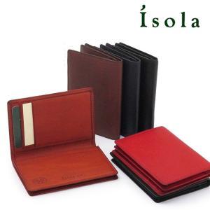 アイソラ isola / 名刺入れ カードケース カリオカ 本革 2333|bag-danjo