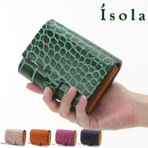 アイソラ isola / 折り財布 ジャバラ カロンガ コロコロ レザー 6401 bag-danjo