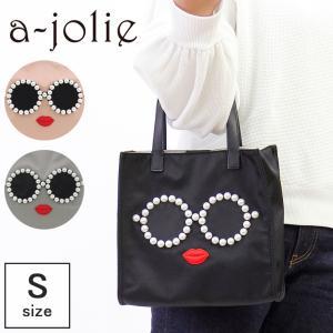 """サングラスやスマイルをモチーフとしたバッグや小物で人気を集める""""a jolie アジョリー""""。大きな..."""