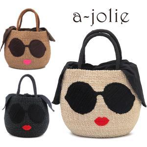 """フランス語で""""可愛い""""という意味の""""a jolie ア ジョリー""""。  コロンとしたフォルムがかわい..."""