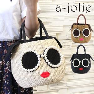 アジョリー a-jolie / かごバッグ レディース サングラス パール si-1806|bag-danjo