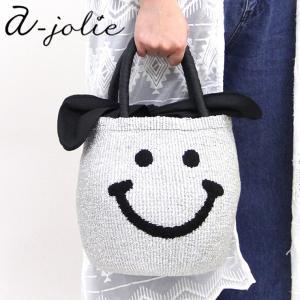 アジョリー a-jolie / かごバッグ レディース にこちゃん 麻 si-1808|bag-danjo
