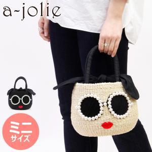 """サングラスやスマイルをモチーフとしたバッグや小物で人気を集める""""a jolie アジョリー""""。 中で..."""