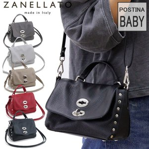 ザネラート バッグ ポスティーナ zanellato  POSTINA BABY DAILY ベイビー デイリー ショルダーバッグ 2way 6262-18|bag-danjo