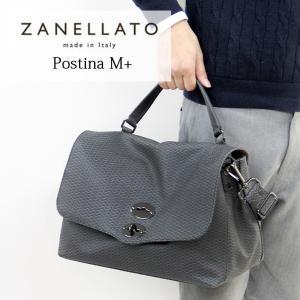 zanellato ザネラート /  POSTINA ポスティーナ トートバッグ メンズ 2WAY 本革 a4 36168-58 postina m+ blandine|bag-danjo