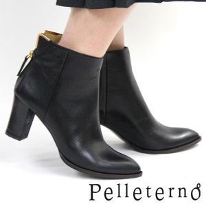 ペレテルノ ブーツ PELLETERNO ショートブーツ ポインテッドトゥ レザー レディース バックジップ ヒール 7cm 定番 ブラック 黒 gs-17|bag-danjo