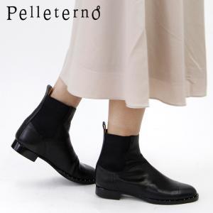 ペレテルノ ブーツ Pelleterno ショートブーツ サイドゴアブーツ レディース ローヒール 本革 スタッズ フラット ブラック 黒 ms-13|bag-danjo