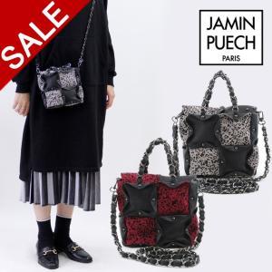 ジャマンピュエッシュ JAMIN PUECH バッグ ショルダーバッグ ミニバッグ 2way 本革 スタッズ レディース ARICA BB 2019 bag-danjo