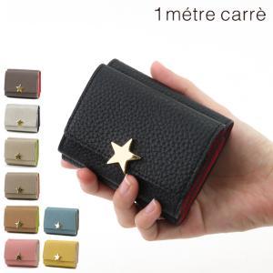 アンメートルキャレ 1 metre carre コンパクト財布 レディース 三つ折り 本革 星/スター br30738 br30717|bag-danjo