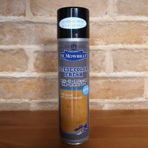 M.モゥブレィ M.MOWBRAY スエード ヌバック専用 栄養 防水 色あせ防止スプレー R&D 00002106/00001007|bag-danjo