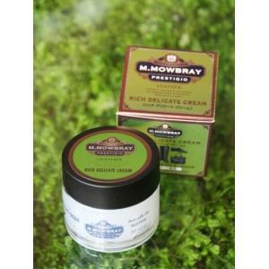 M.モゥブレィ M.MOWBRAY/リッチデリケートクリーム ソフトレザー用 栄養 保湿 00002074|bag-danjo