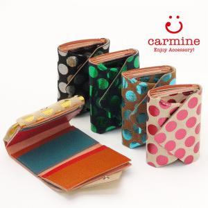 カーマイン carmine コンパクト財布 ドット メタリック レザー cwd|bag-danjo