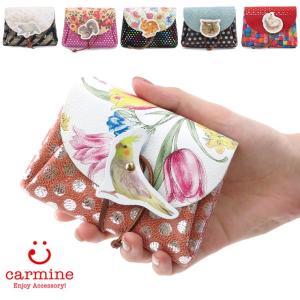 カーマイン 財布 carmine ミニウォレット アニマル 猫 動物 レディース ブランド 個性 本革 豚革 lmw|bag-danjo