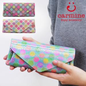 カーマイン/carmine 長財布 ドット レザー パレット ロングウォレット lwpl bag-danjo