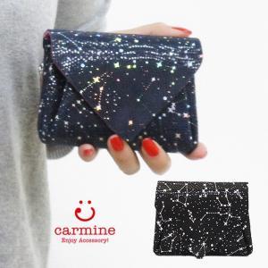 カーマイン carmine 財布 ミニ財布 星座 コンパクト レディース メタリック 個性 スターリー mini wallet starry smw|bag-danjo