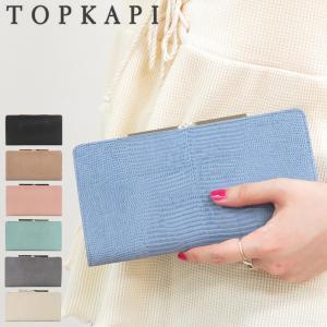 トプカピ TOPKAPI / 財布 長財布 LUCIA ルチア がま口 本革 リザード型押し 5111480004|bag-danjo