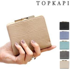 トプカピ 財布 TOPKAPI 二つ折り財布 LUCIA ルチア がま口 イタリアンレザー リザード型押し 本革 レディース 5111480009|bag-danjo