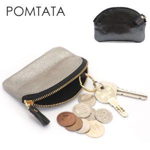 ポンタタ pomtata  財布 コインケース 小銭入れ キーケース 本革 レディース p1062|bag-danjo