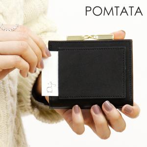 pomtata 財布 ポンタタ コンパクト財布 折り財布 がま口 本革 ソフトレザー レディース p1832 bag-danjo